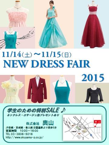 dressfair