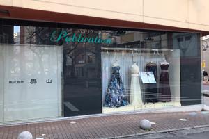 Okuyama Showroom