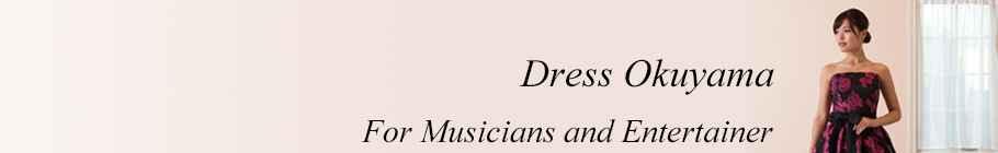 演奏家、エンターテイナー、パフォーマーのための衣装製作